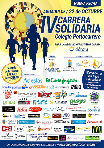 cartel carrera solidaria 2017